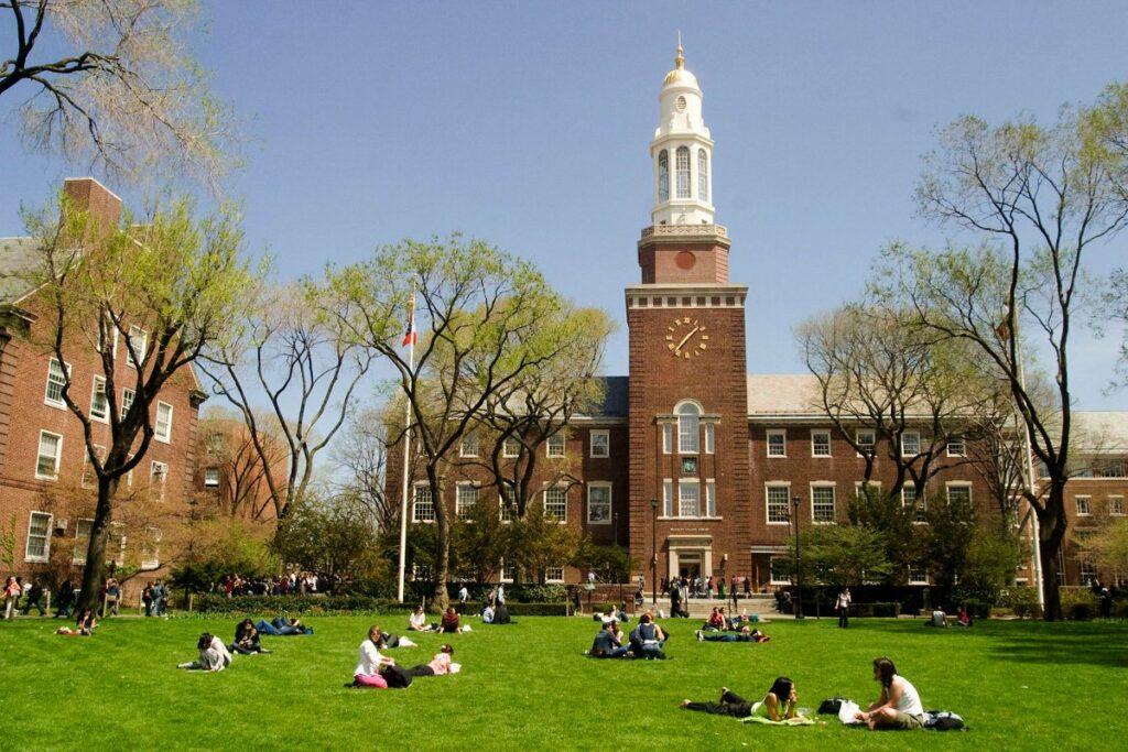 Brooklyn College (City University of New York)